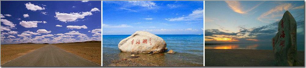 D15天青海湖.jpg